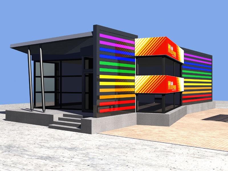 Проект павильона торгового