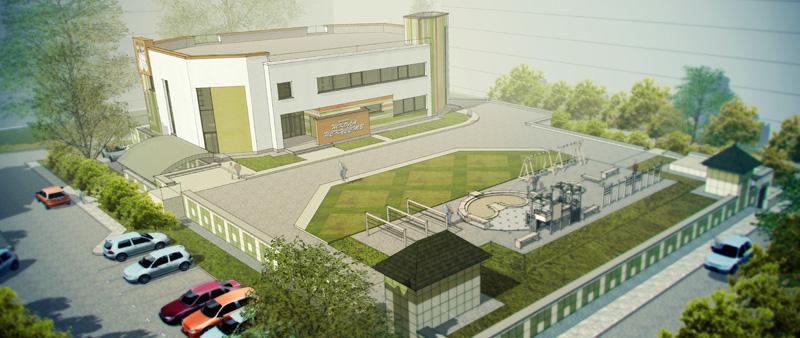 Школа архитектуры и дизайна краснодар