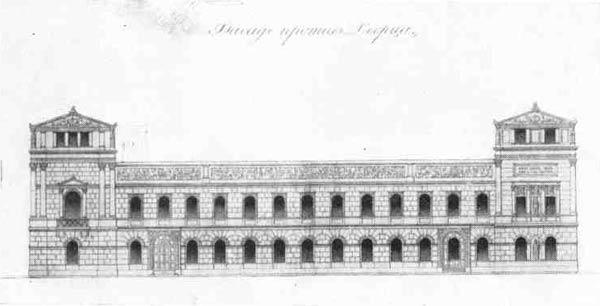 А. П. Брюллов. Проект служебного корпуса Мраморного дворца. Фасад, 1840-е годы