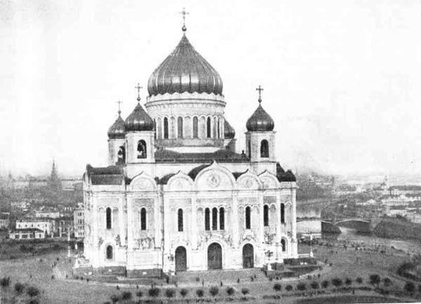 К. А. Тон. Храм Христа