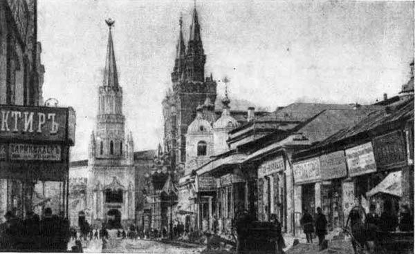 Улица в москве фотография конца xix в