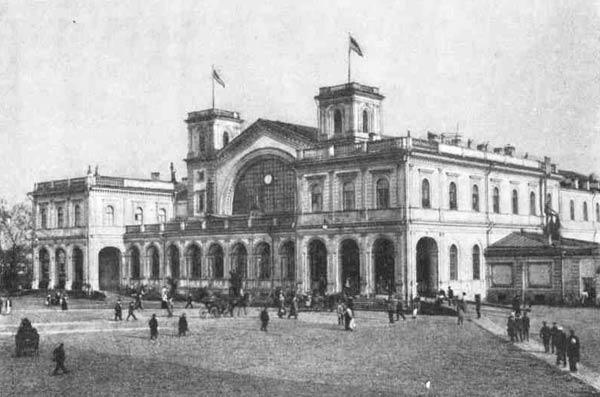Петергофский (Балтийский) вокзал в Петербурге (1855—1857 гг.). Фотография начала XX в.