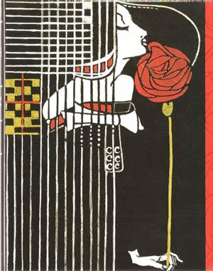 Чарльз Рени Макинтош. Charles Rennie Mackintosh. Обложка книги об истории чайных комнат миссис Крэнстон в Глазго