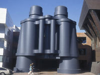 Фрэнк Гери (Frank Gehry): Chiat Day Building, Venice, California, USA, 1985-1991