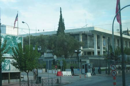 Здание американского посольства в Афинах (American Embassy in Athens). Архитектор Вальтер Гропиус (Walter Gropius)