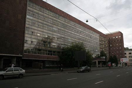Ле Корбюзье. Le Corbusier. Дом Центросоюза в Москве. 1928-1933
