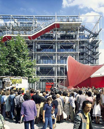 Ричард Роджерс (Richard Rogers): Centre Pompidou, Paris, France (Центр Помпиду в Париже, премия Stirling Prize в 2006-м ), 1971—1977