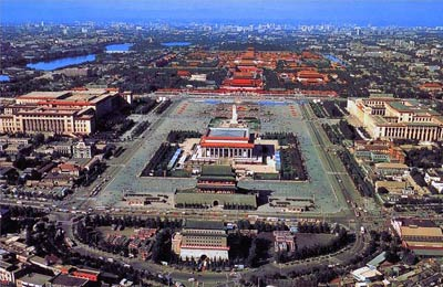 Площадь Тяньаньмынь. Пекин
