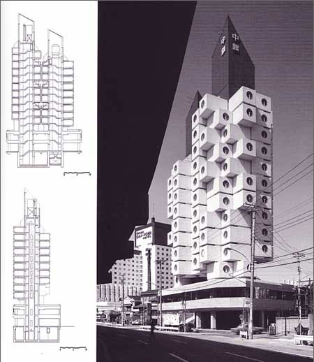 Метаболизм. Nakagin Capsule Tower в Токио. Архитектор Кисё Курокава