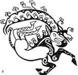 Отображение верха и низа мироздания в символике перекрученного тела животного. Фрагмент татуировки на плече правой руки скифо-сакского вождя из второго Пазырыкского кургана. Горный Алтай, V век до н.э.