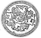Сармато-аланские фалары из Зильгинского городища с изображённым в центре свернувшимся змеем. Северная Осетия. II - V век н.э.