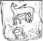 Древнюю идею перерождения жизни продолжает позднеаланское изображение на Эльхотовском кресте, XVI век.