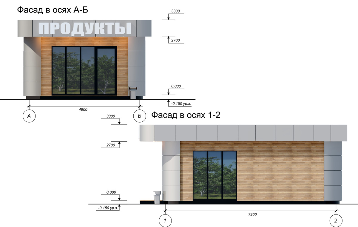 Дизайн территории у частного дома 43