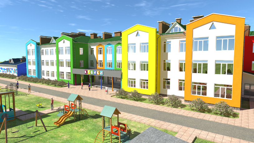 Детский сад в микрорайоне Подгорный г. Искитима Новосибирской области