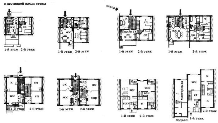 генплан группы жилых домов:
