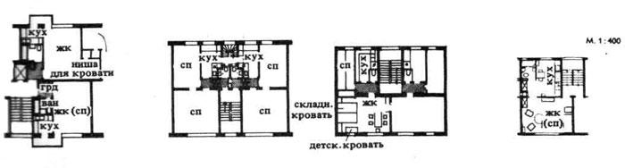 Многоквартирные дома — с двумя