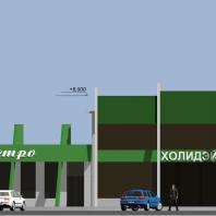 Проект торгового комплекса «Садовый центр» в Ханты-Мансийске. Проектная мастерская АПМ-Сайт. Новосибирск. 2015 г.
