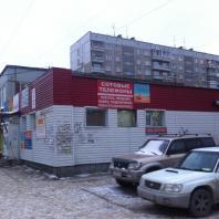 Исходная ситуация для проектирования магазина смешанных товаров с подземной автостоянкой по ул. Новосибирская