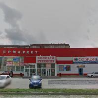Торговый центр «ХОЛИДЕЙ КЛАССИК» по ул. Волховская в Ленинском районе г. Новосибирска